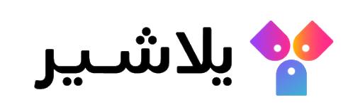 yalla-share